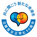 日韓文化交流おまつり 2015 in Tokyo