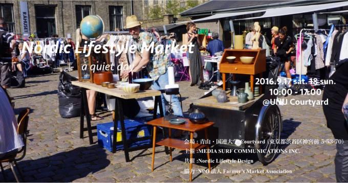 ノルディック・ライフスタイル・マーケット: Summer 2016のフライヤー