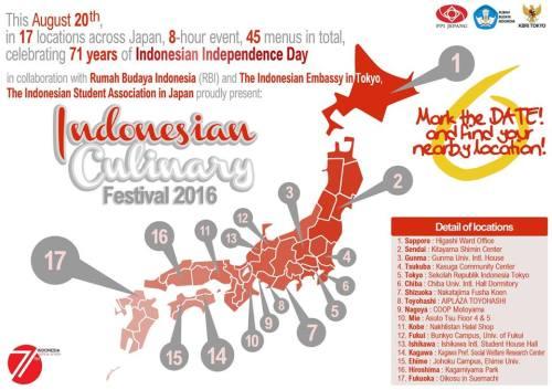 インドネシア料理フェスティバル2016のフライヤー