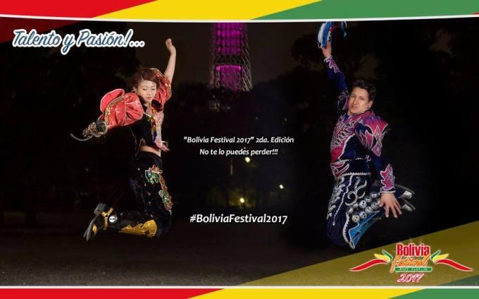 ボリビアフェスティバル2017のフライヤー