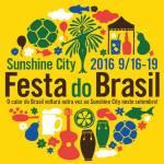 2016年9月16日(金)~19日(月)サンシャインシティ フェスタ ド ブラジル2016  / 池袋サンシャインシティ
