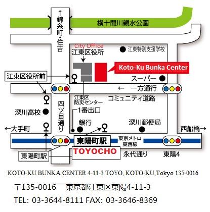 ドゥルガ プジャ2018の会場「江東区文化センター」の案内マップ