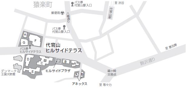猿楽祭2018 代官山フェスティバルの会場マップ