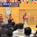 2017年2月26日(日)第21回 地球市民フェスタ2017 in ODAWARA / 神奈川県・川東タウンセンター マロニエ