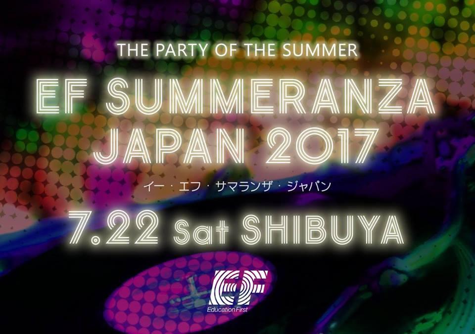 EF Summeranza JAPAN 2017のフライヤー