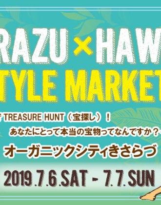 KISARAZU×HAWAII LIFESTYLE MARKET 2019 in オーガニックシティ きさらづのフライヤー