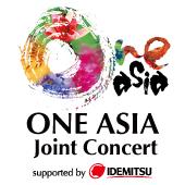 新宿 ONE ASIA 文化祭
