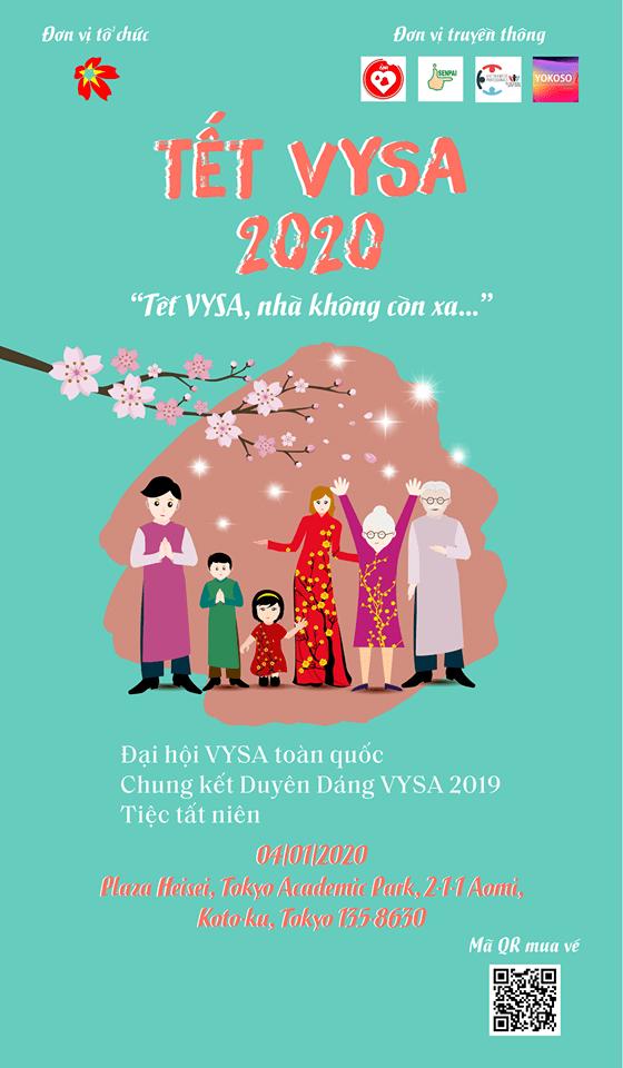 2020年度VYSA旧正月祭のフライヤー3