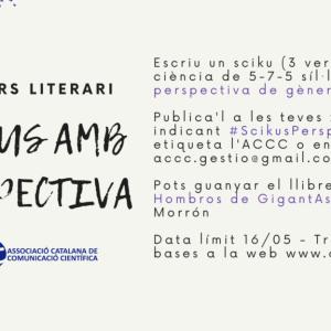 concurso literario Scikus con Perspectiva