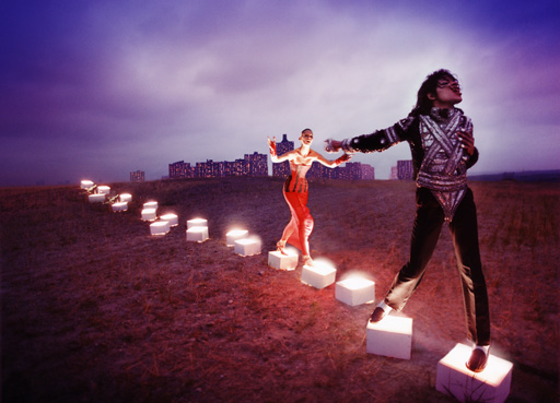 Micheal Jackson Tribute Exhibit in London