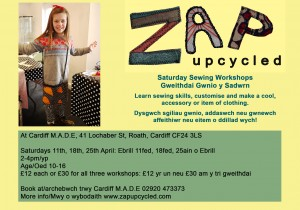 Upcycling Workshops