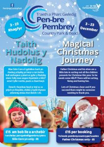 Taith Hudolus y Nadolig: Magical Christmas Journey @ Pembrey Country Park