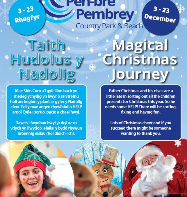 Taith Hudolus y Nadolig: Magical Christmas Journey