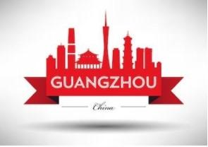 Guangzhou Xing