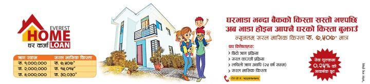 Everest Home Loan