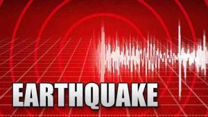 काठमाडौंमा भूकम्पको धक्का