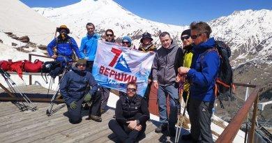 seven summits club elbrus