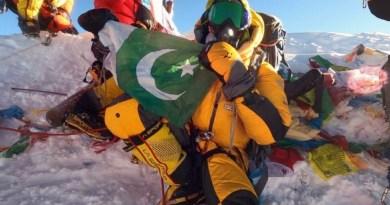 shehroze kashif everest summit