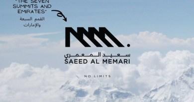 saeed al memari Broad Peak