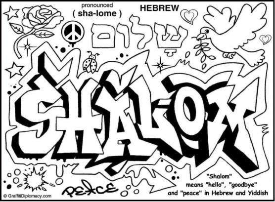 Printable Graffiti Coloring Pages 87126