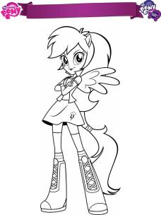 Equestria Girls Coloring Pages Pony Rainbow Dash