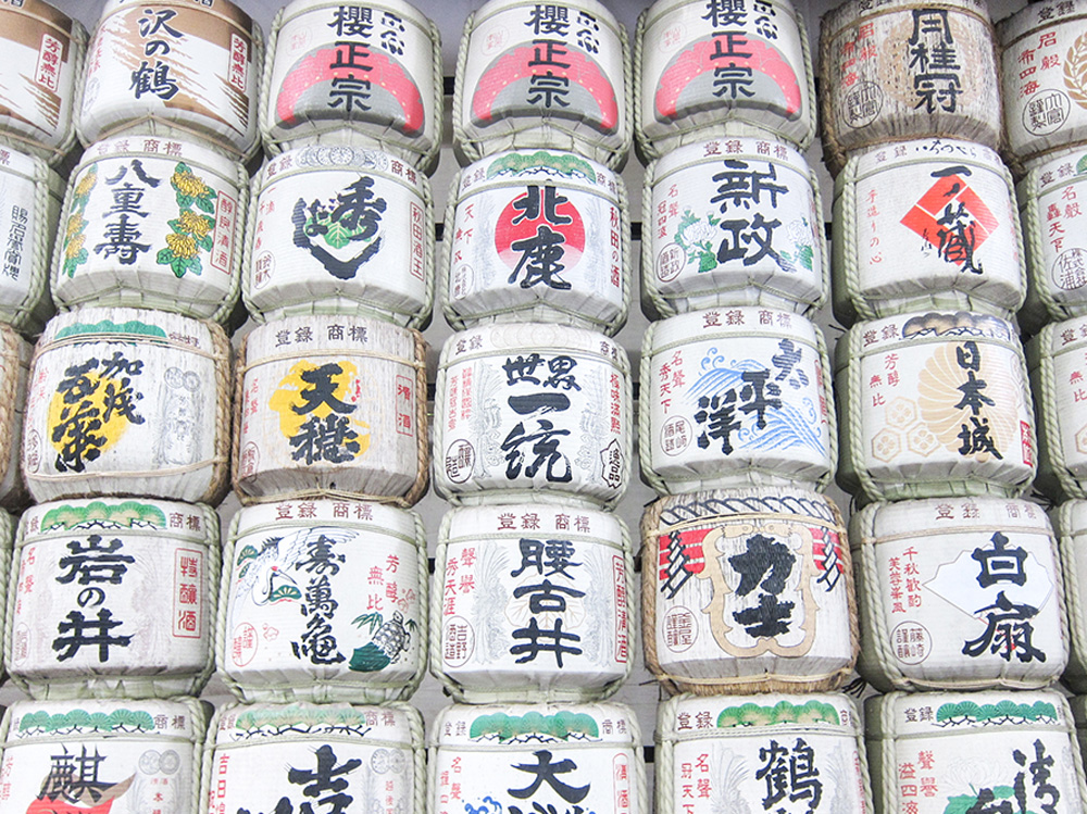 Sake barrels in Tokyo, Japan