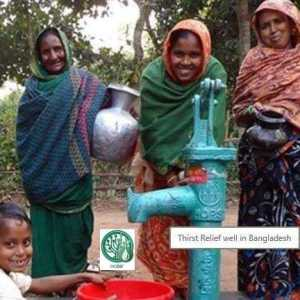 EGC Water Bangladesh Water Well