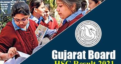 કોરોના ઇફેક્ટ : ગુજરાત બોર્ડ ધો.12 સાયન્સનું ઈતિહાસમાં પ્રથમ વખત 100 ટકા પરિણામ…!!!
