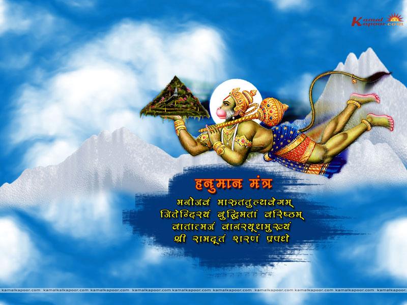 Lord Hanuman Wallpaper Full Hd