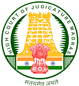 Madras High Court Recruitment 2021 – Apply Online for Various 3557 Posts
