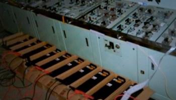 fukushima car batteries