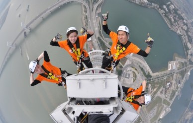 Image: Macau Tower Climbing Adventure Travel Group
