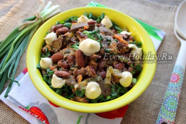 Салат из куриной печени с фасолью, рецепт с фото очень вкусный