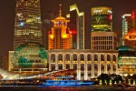shanghai china - Travel Contests: June 17, 2015 - Shanghai, Anguilla, Chile & more