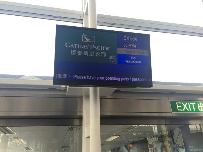 cathay pacific hong kong to osaka via taipei 700x525 - Cathay Pacific Business Class Airbus A330-300 Hong Kong HKG to Osaka KIX via Taipei review