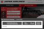 jal american codeshare reservation - How to get a Japan Airlines record locator for a flight booked on American Airlines