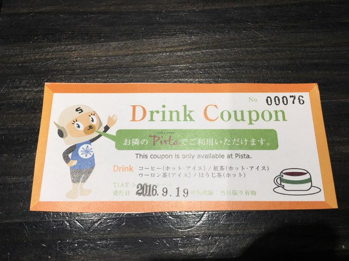 tokyo haneda showers drink coupon 700x525 - A visit to the observation deck & showers during a layover at Tokyo Haneda HND