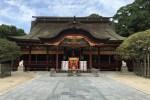 dazaifu tenmangu - A day trip from Fukuoka to Dazaifu, Japan
