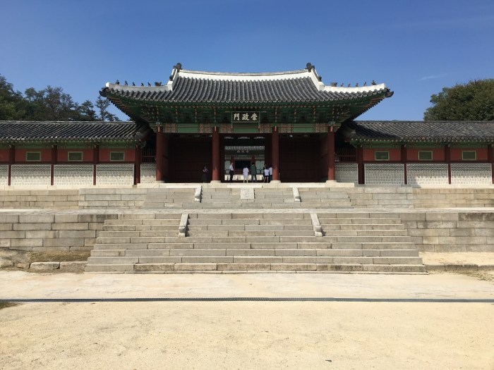 gyonghuigung palace seoul 700x525 - A visit to the Five Grand Palaces of Seoul, South Korea