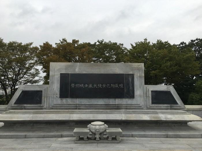 gyesas patriots altar of imjin wars 700x525 - A visit to Jinjuseong Fortress in Jinju, South Korea