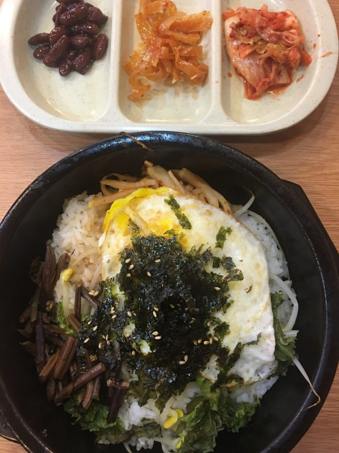 dolsot bibimbap 700x933 - A visit to Haeundae & Dongbaek Park in Busan, South Korea