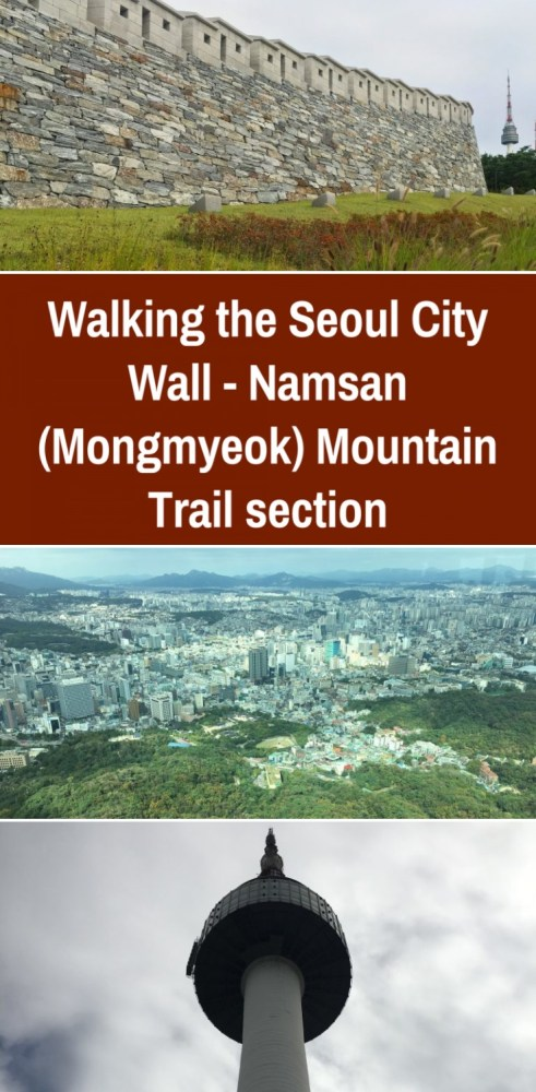 walking the seoul city wall namsan mongmyeok mountain trail section 491x1000 - Walking the Seoul City Wall - Namsan (Mongmyeok) Mountain Trail section