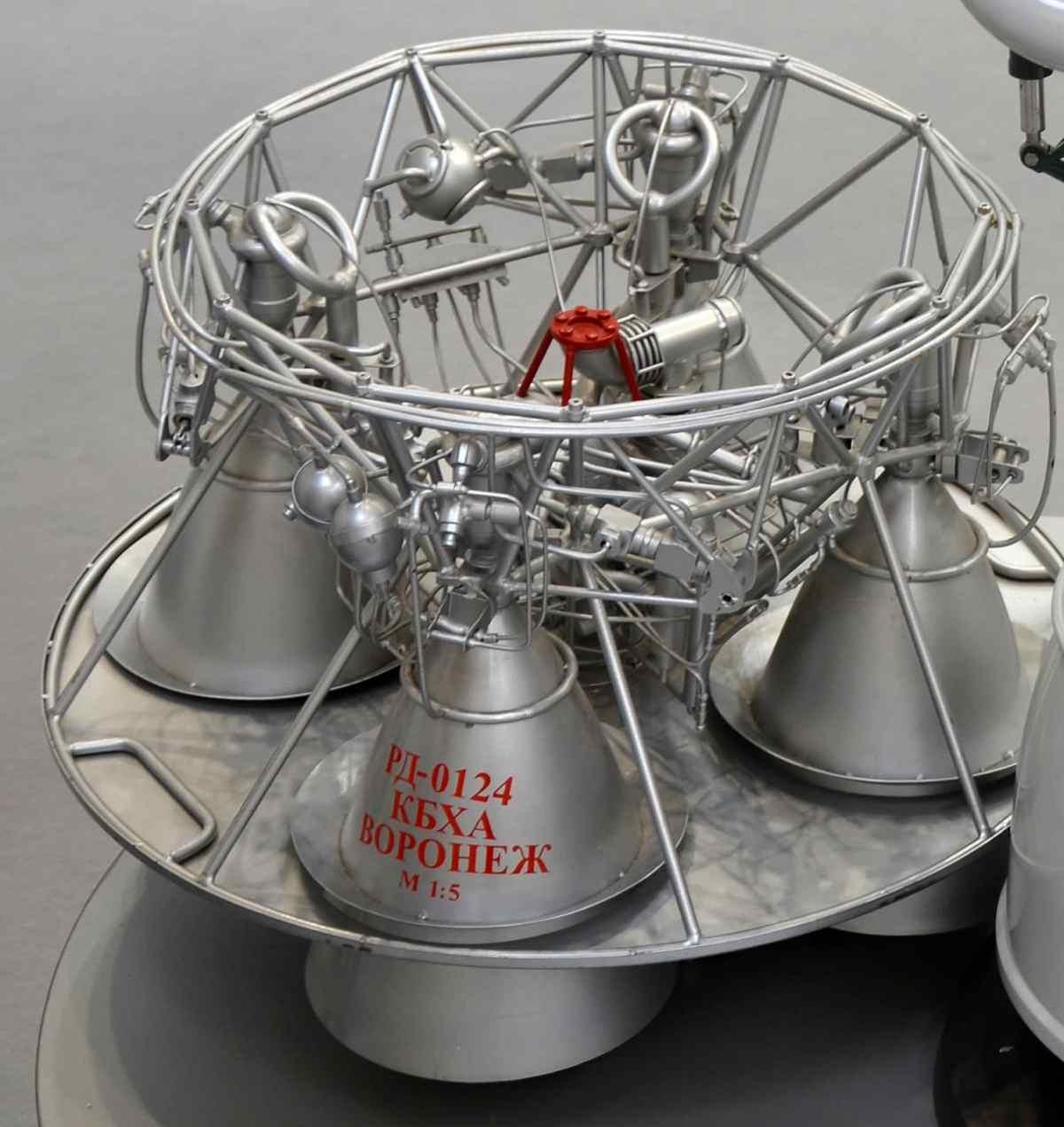 Rocket-motor-RD-0124