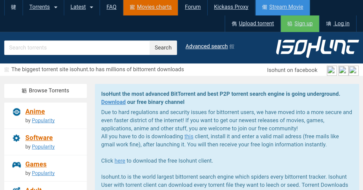 Is IsoHunts to The Official IsoHunt? – EverydayElectronics