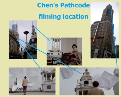 Chen filmed his Pathcode right in the centre of Shanghai, in the area of People's Square, where West Nanjing Road turns into East Nanjing Road