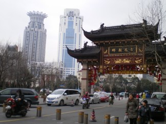 Yuyuan Gardens - view towards People's Square
