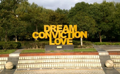 Dream, conviction, love... The ideal motto for this year?