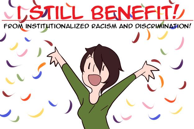 white-privilege-3