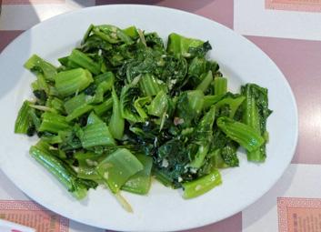 Wong's Place -- The Blue Menu
