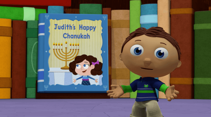 Super Why Hanukkah